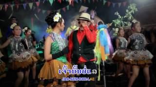 Kapoonoy ຢ່າມົວເລືອກ TS Studio karaoke