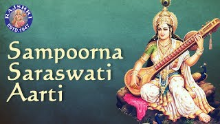 Sampoorna Saraswati Aarti With Lyrics - Sanjeevani Bhelande - Hindi Devotional Songs