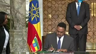 مذكرات تفاهم بين مصر وإثيوبيا بحضور الرئيس عبد الفتاح السيسى و رئيس وزراء جمهورية إثيوبيا