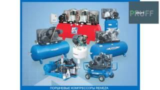 видео Бежецкие поршневые компресоры с электродвигателем купить в Москве