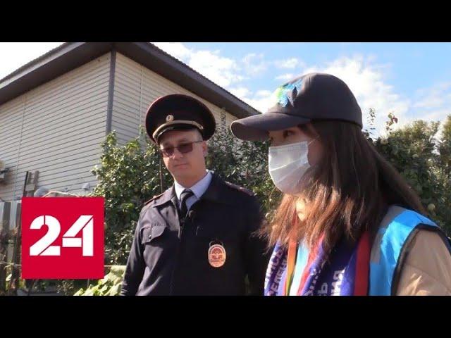 Осторожно: лжепереписчики активизировались - Россия 24