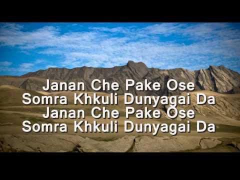 Jaanan - Hadiqa Kiyani- karaoke by yakub