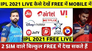 IPL 2020 Live Streaming TV Channels   IPL 2020 Kis Channel Par Aayega   How To Watch Free IPL 2020