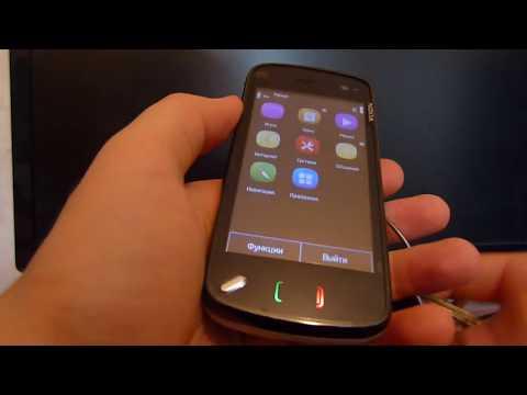 Обзор Nokia N97 на мод прошивке