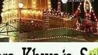 Teri ek nigha ki baat hai meri zindagi ka sawal hai by Owais Raza Qadri latest naat 2018