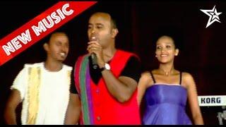 """Eritrea - Henok Teklay """"Nago"""" - Mish"""