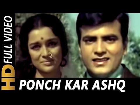 Ponch Kar Ashq Apni Aankhon Se | Mohammed Rafi | Naya Raasta (1970) Songs | Jeetendra, Asha Parekh