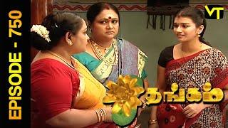 Thangam Tamil Serial | Episode 750 | Ramya Krishnan | Vijayakumar | Vision Time Tamil