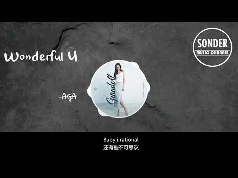 【抖音/tiktok】《Wonderful U》抖音上很受欢迎的英文歌曲『中文翻译』