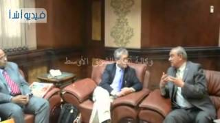بالفيديو: محافظ المنيا يستقبل وفدا يابانيا لدعم مشروع التعاون المصري الياباني