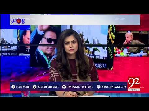 92at8 - 23 January 2018 - 92NewsHDPlus