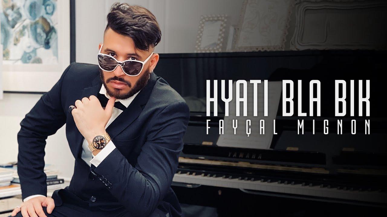 Faycal Mignon - Hyati Bla Bik (Video Clip Exclusif)  2020  فيصل مينيون - حياتي بلا بيك