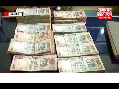 Police Seize Rs 1,95000 Cash from A Car Near Kanpur | Samachar Times