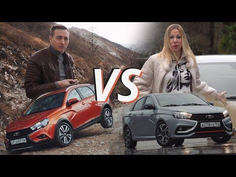 На что способны Елена Лисовская и Михаил Кульдяев на Lada Vesta Sport и SW Cross?   Жизнь за лайк