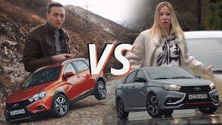 На что способны Елена Лисовская и Михаил Кульдяев на Lada Vesta Sport и SW Cross? | Жизнь за лайк