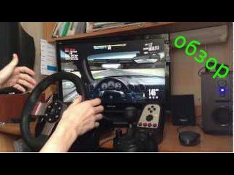 Самоучитель вождения автомобиля Обучение вождению