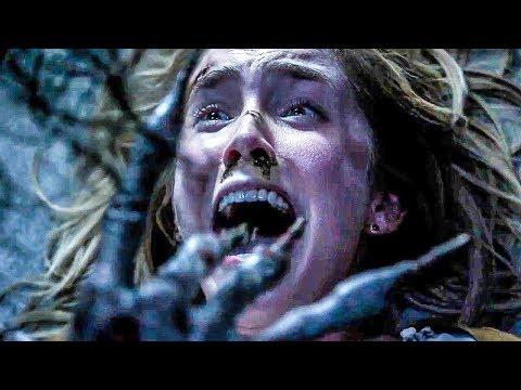 Трейлеры страшных фильмов 2018