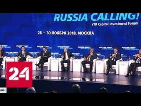 Владимир Путин ответил на все самые острые вопросы - Россия 24