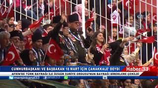 CUMHURBAŞKANI VE BAŞBAKAN 18 MART' TA ÇANAKKALE' Yİ ZİYARET ETTİ