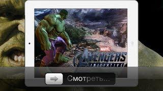 Мстители: Инициатива для iOS - обзор