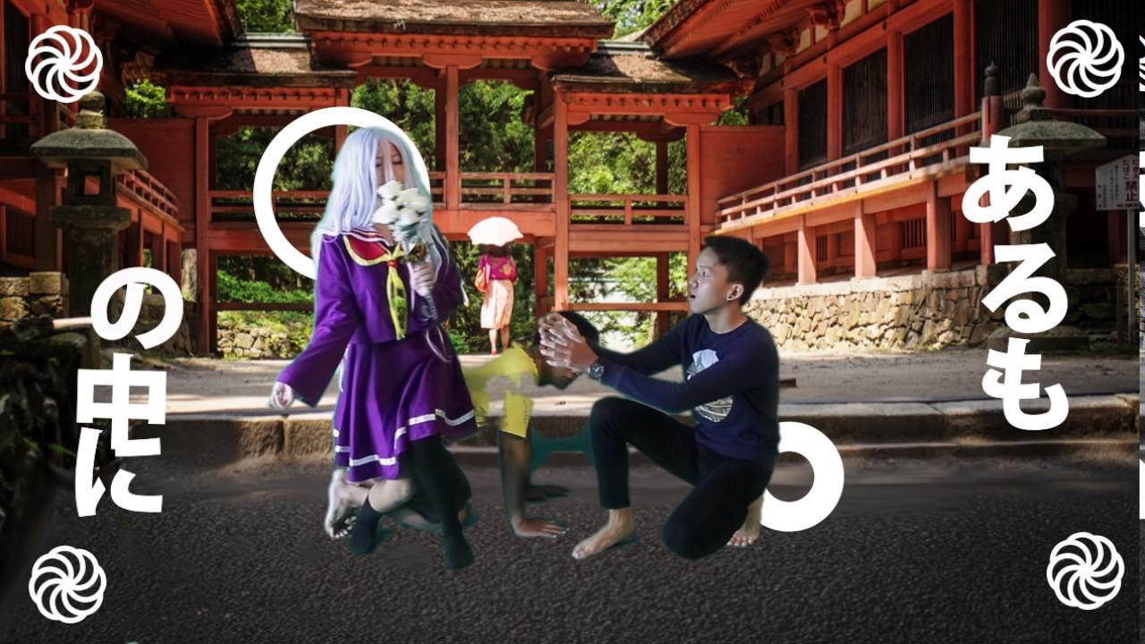Koi gen hoshino fanmade youtube for Koi hoshino gen