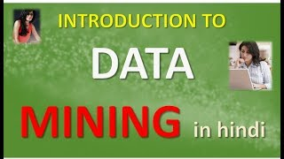 INTRODUCTION TO DATA MINING IN HINDI