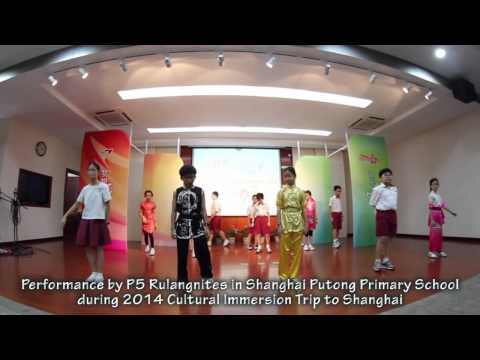 Performance by Rulangnites in Shanghai Putong Primary School