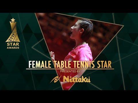 2017 ITTF Star Awards | Ding Ning - Female Table Tennis Star presented by Nittaku
