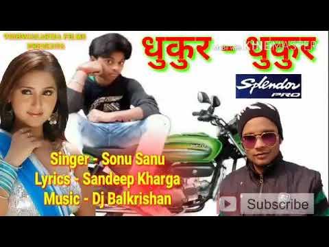 Dhukur Dhukur Splander Se Rani