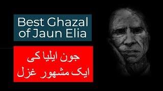 Best Ghazal of Jaun Elia | Emotional Urdu Poetry | Mehfil-e-Sukhan | Rj Saghar