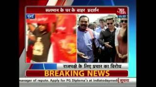 Tamils protest outside Salman Khans house