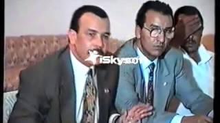 الكوكب المراكشي و الرياضة المغربية 1993 المرحوم عبد المومن الجوهري 3 Abdelmoumen El Jaouhari/Maroc