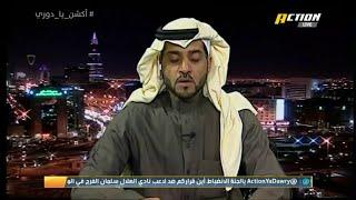 فيديو.. بدر السعيد: نواف العابد لن يلعب وهو مصاب - صحيفة صدى الالكترونية