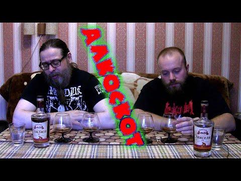 АлкоСкот №23 - Коньяки грузинские Тбилиси 17 и Энисели 14: гнильё на спирту