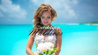 Свадьба на Мальдивах Фотограф