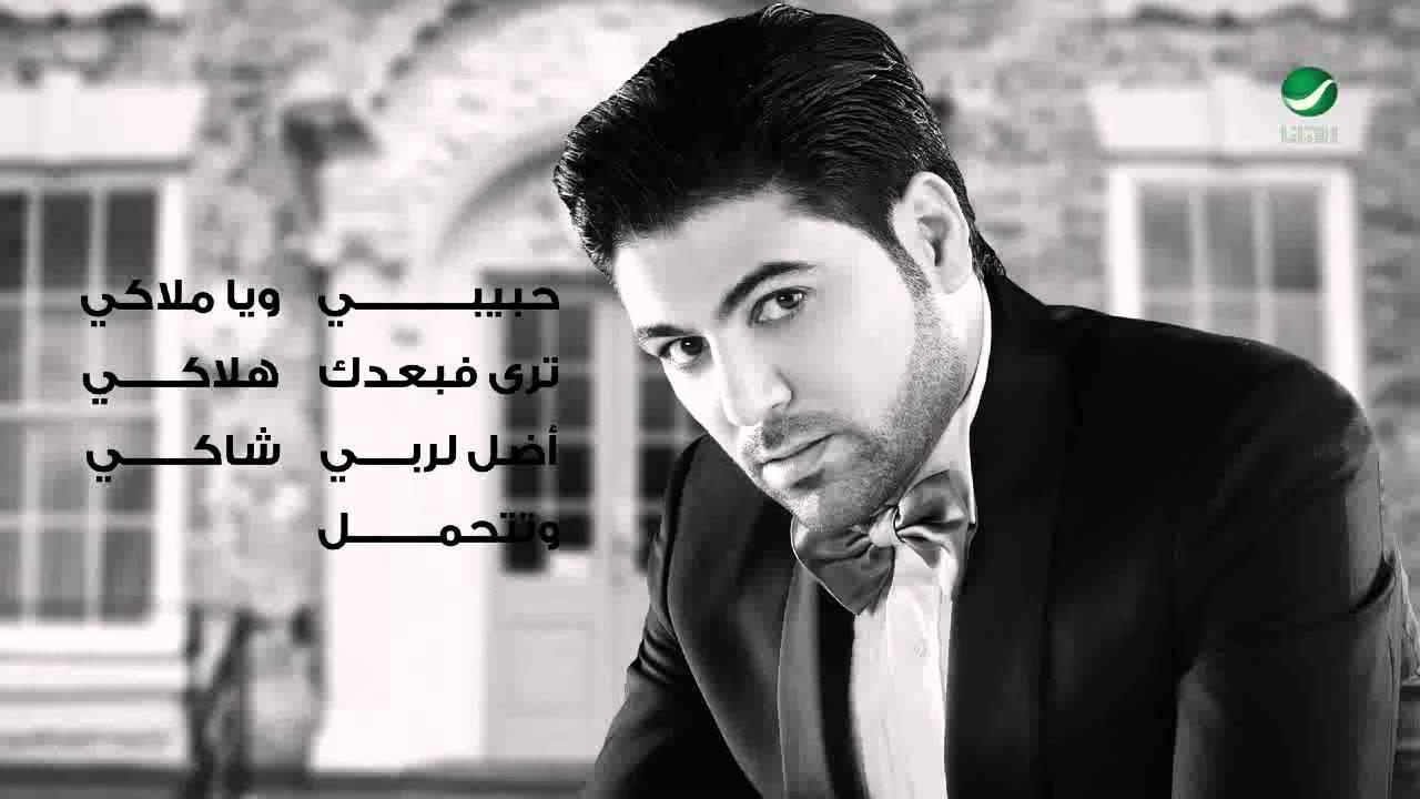 وليد الشامي نام