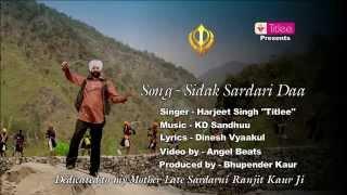 Sidak Sardari Daa (Harjeet Singh Titlee) Mp3 Song Download
