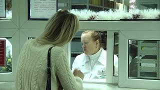 2020-01-08 г. Брест. Птичий грипп: меры профилактики. Новости на Буг-ТВ. #бугтв