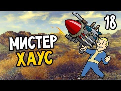 Вулкан играть на телефон Алоярославец скачать Играть в вулкан на смартфоне Кропоткин download