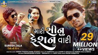 Download lagu Suresh Zala New Song | Mari Sinu Fashion Vari | Suresh Zala Latest Gujarati Song |Bapji Studio