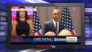 Американские СМИ критикуют Обаму за действия в Сирии Новости 2015 Латака