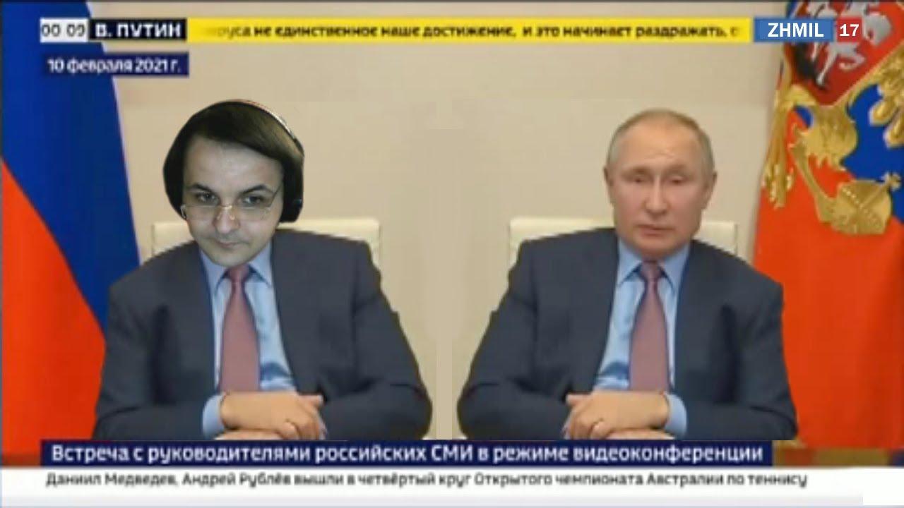 Путин и Жмилевский отвечают на вопросы про запад, Навального и генетический код
