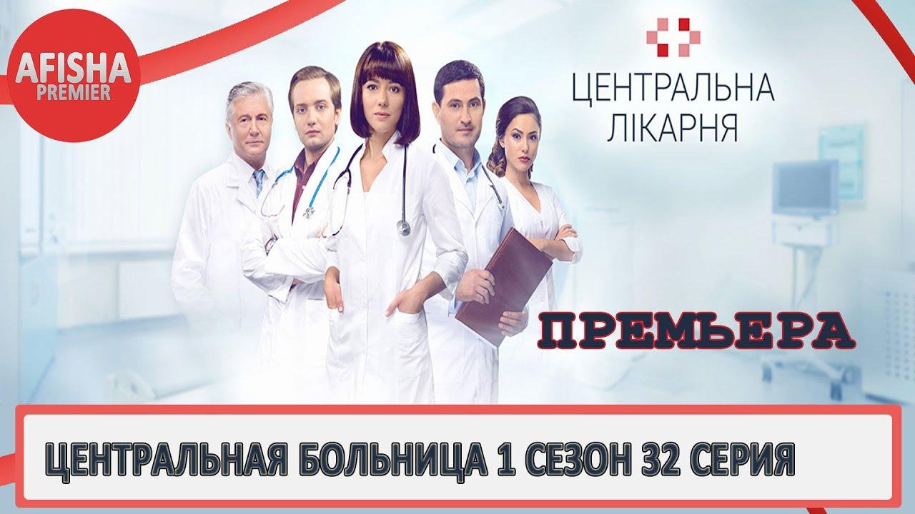 С мельниково районная больница