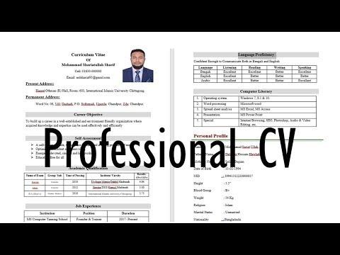 How To Create Professional CV প্রফেশনাল সিভি তৈরি করার নিয়ম Write Resume With Format Bangla Tutorial