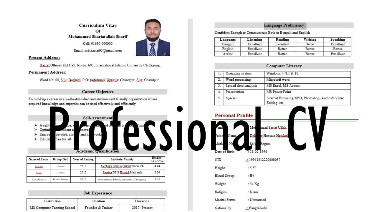 how to create professional cv  u09aa u09cd u09b0 u09ab u09c7 u09b6 u09a8 u09be u09b2  u09b8 u09bf u09ad u09bf  u09a4 u09c8 u09b0 u09bf  u0995 u09b0 u09be u09b0