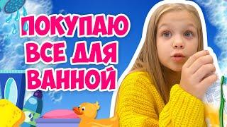 Влог Лайк Эля