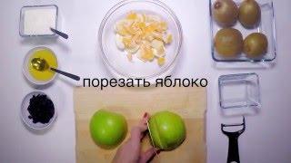 Рецепт недели: фруктовый салат-черепаха