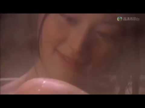 Mỹ nữ Phan Kim Liên trong cảnh tắm mộng mơ