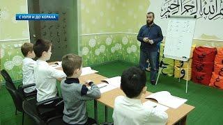 С нуля и до Корана: урок №3