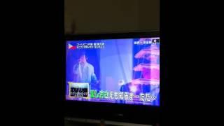 Gambar cover Dennis sings Tada Aitakute